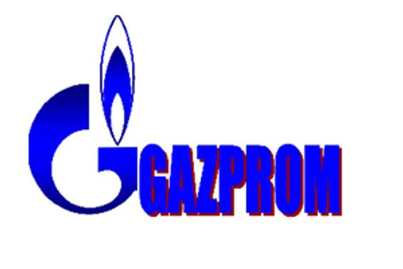 Gazprom, yeni bir boru hattı açtı