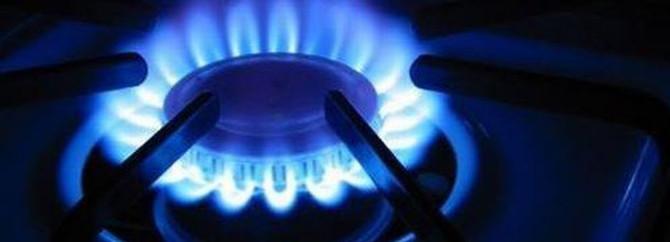 İzmir gaz tüketiminde ikinci oldu