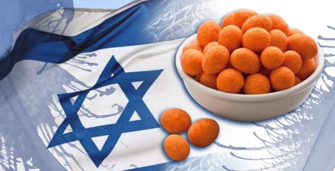 İsrail'den kuruyemiş talebi