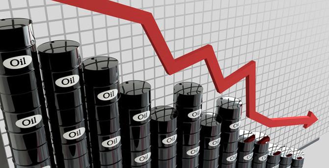 Petrol fiyatları için yeni tahmin