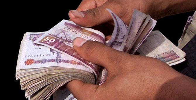 Mısır'da enflasyon yüzde 14,8 arttı