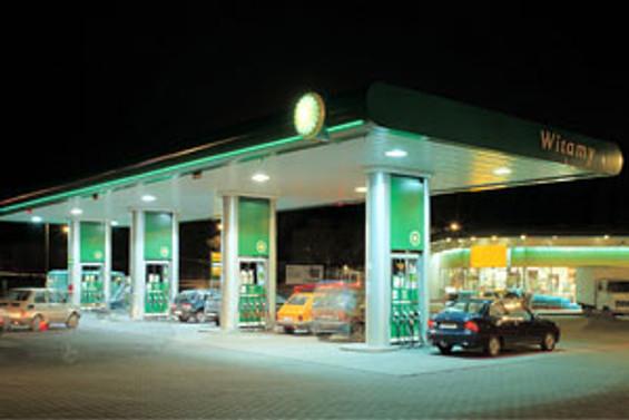 BP, petrol üretimini 400 bin varil azalttı