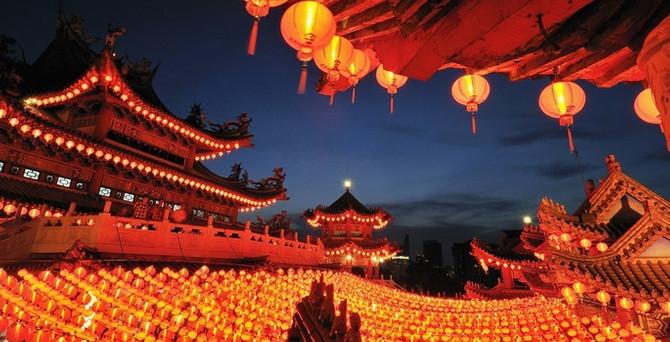 Yeni ekonomi emtiaları Çin'le yükselişe geçti