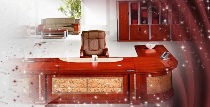 Katar ofis mobilyası istiyor