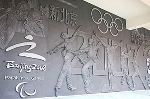 Türkiye, Olimpiyatlar'a 68 sporcuyla katılıyor