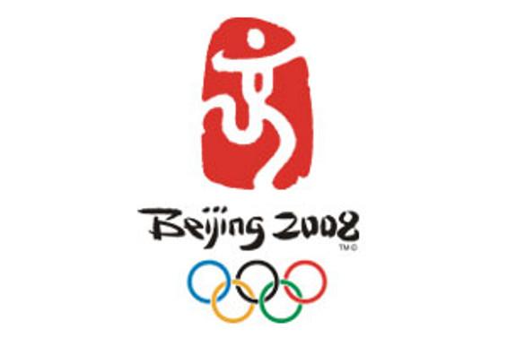 Olimpiyat oyunları için özel pul serisi