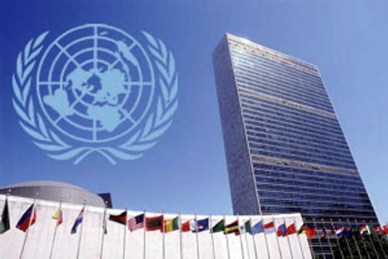 BM'de Genel Sekreter Yardımcılığına ilk kadın görevli