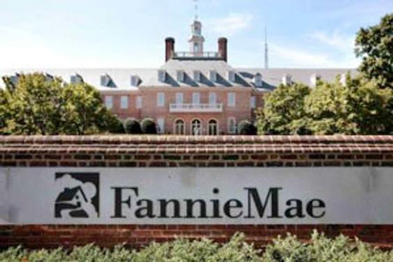 Fannie Mae, 2,3 milyar $ zarar etti