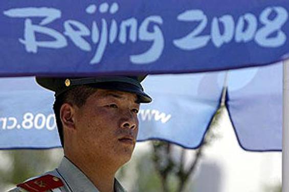 Pekin'de, Amerikalı bir turist öldürüldü