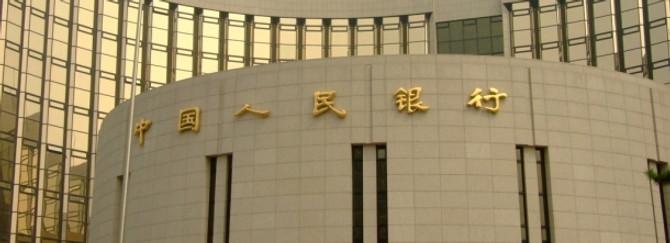 """""""Çin 2013 yılında yüzde 8,2 büyüyecek"""""""