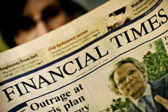 FT: MB'nin politikası bankaları riske sokuyor