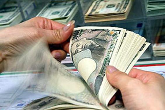 IMF, Yen'in değerlenmesinden endişeli