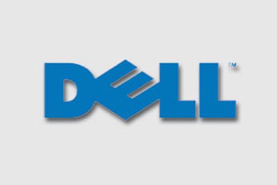 Dell'in ilk çeyrek karı 945 milyon dolar