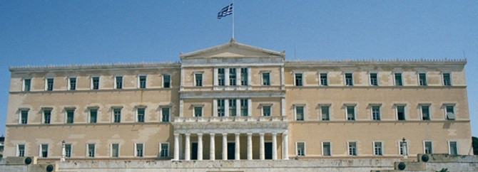 Yunanistan'da iki milletvekili daha tutuklandı