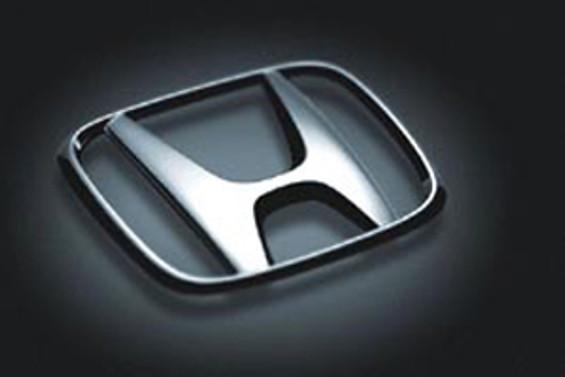 Honda'yı da tsunami vurdu