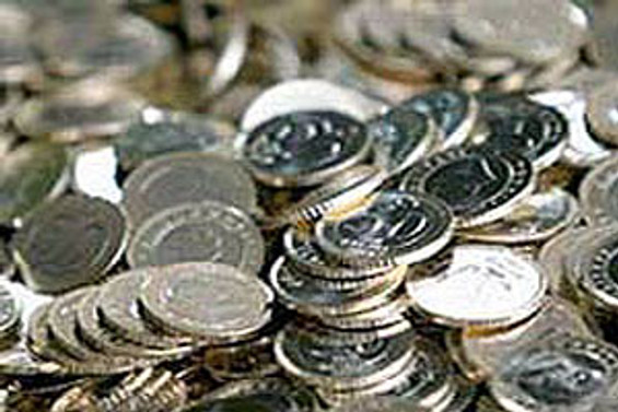 ÖİB, Hazine'ye 200 milyon lira daha aktardı