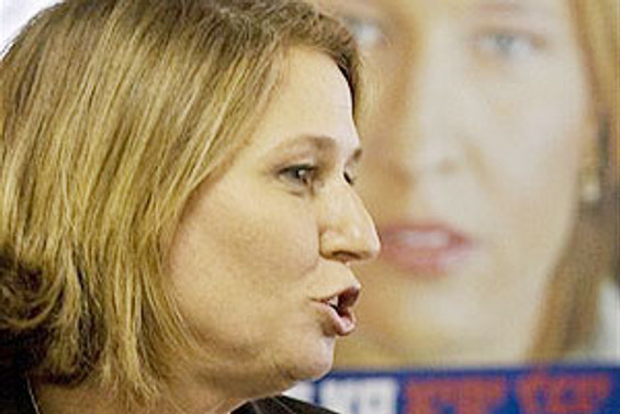 İngiltere'den Livni'ye diplomatik dokunulmazlık