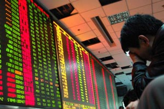 Asya borsaları günü düşüş eğiliminde kapadı