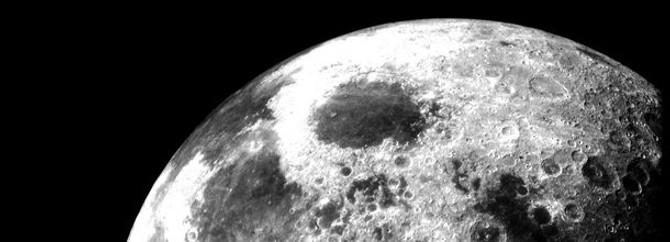 Ay'a turist aranıyor