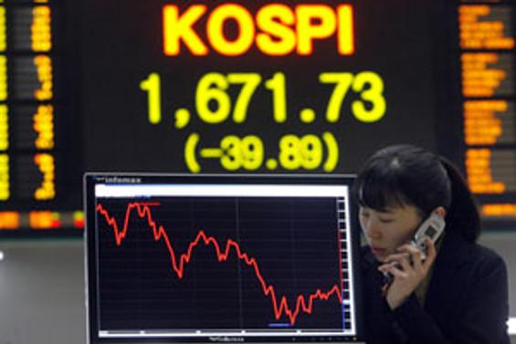 Güney Kore'den sıcak paraya fren