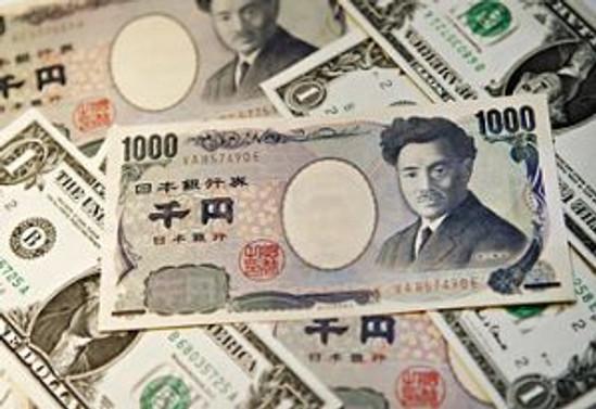 Japonya Yen'e müdahale edecek