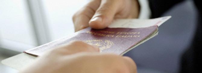 Bir ülkeye daha vize muafiyeti
