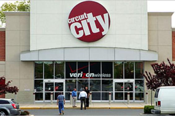 ABD'de kriz 'Circuit City'i de sarstı