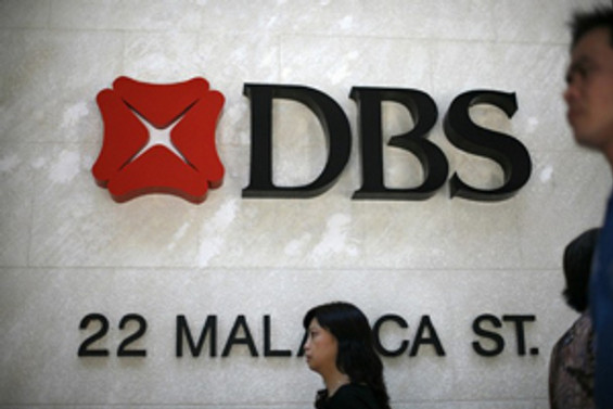 DBS, 900 kişiyle yollarını ayıracak