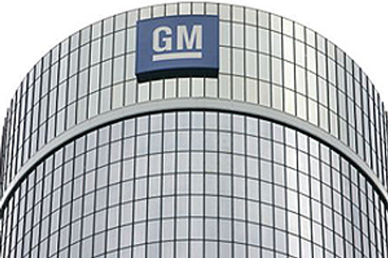 GM, ilk çeyrekte 6 milyar dolar zarar etti