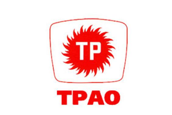 TPAO'dan petrol taşıma risklerine karşı sigorta ihalesi