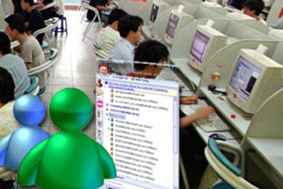 30 bin kişinin MSN adresi kırıldı