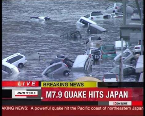 Düzce depreminin üzerinden 9 yıl geçti