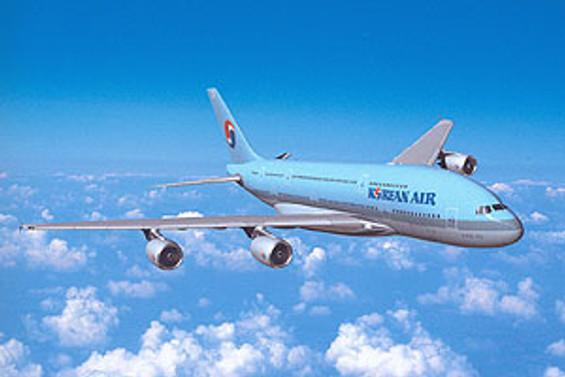 Güney Kore Havayolları'ndan rekor zarar