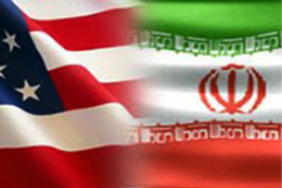 ABD, İsviçre'deki İran petrol şirketini kara listeye aldı