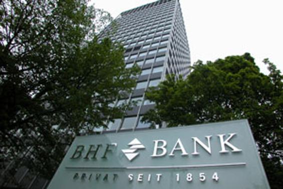 BHF Bank'tan Memorial'a 10 milyon euro kredi