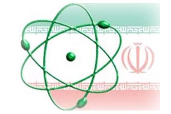 UAEK'dan İran'a olumsuz rapor
