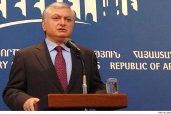 Ermenistan Dışişleri Bakanı İstanbul'da