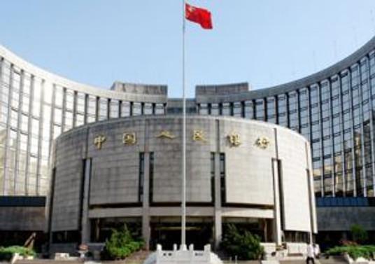 Çin, faizleri 1,08 puan düşürdü