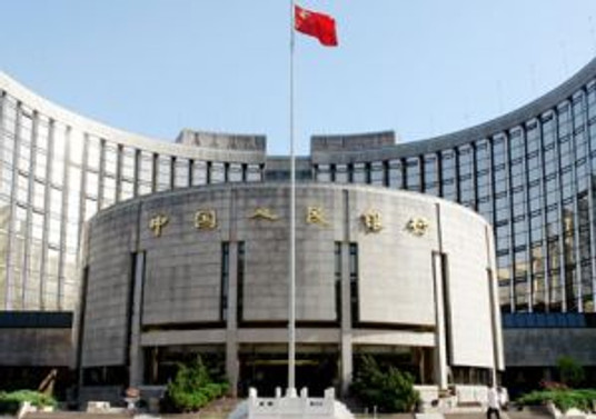 Çin de zorunlu karşılıkları artırdı