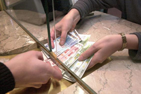 Bankalardaki mevduat 506,5 milyar lira oldu