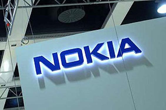 Nokia'nın karı yüzde 40 düştü