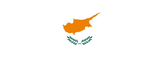 Kıbrıs Rum krizi daha hızlı atlatacak