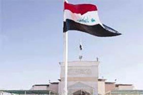 Irak'ta güvenlik, resmen Iraklı güçlere geçti