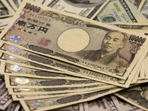 Bankalar artık Uzak Doğu'dan borçlanıyor