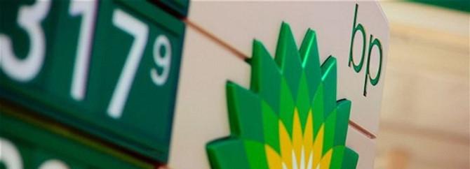 BP'nin karı dördüncü çeyrekte geriledi