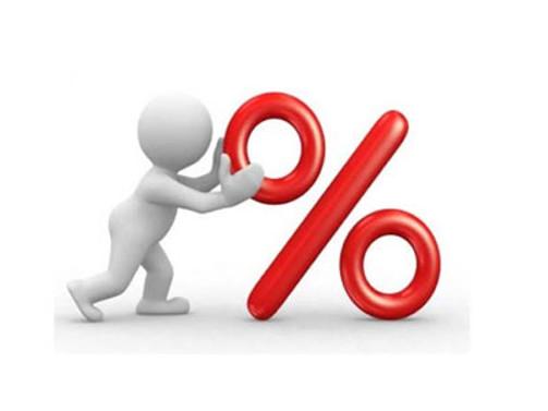 Faizlerde yüzde 6'nın altı zor