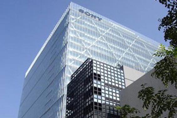 Sony, 3,1 milyar dolar zarar yazdı