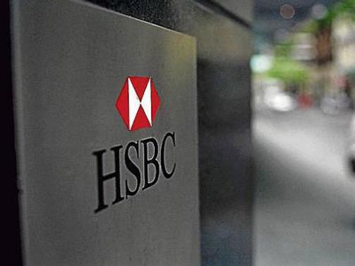 HSBC'nin ilk yarı kârı azaldı