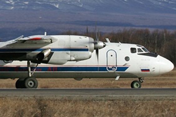 Peru'da kargo uçağı kayboldu