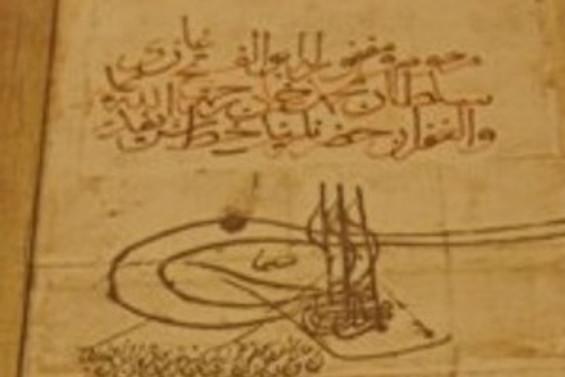 AB temsilcisine Fatih'in Ahdname'si verildi